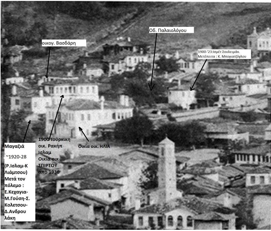 tziolas 1951 1954 1