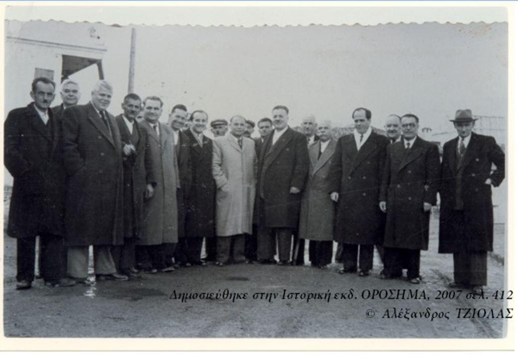 tziolas 1951 1954 4